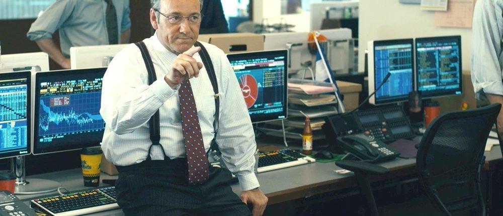 Trader margin call